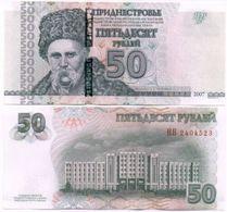 Transnistria - 50 Rubles 2007 2012 UNC P. 46b Lemberg-Zp - Moldova