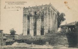 Forteresse De Karaferia  Texte Paludisme Au Dos Paludism - Greece