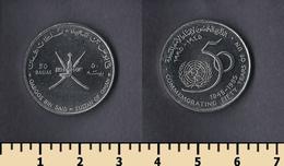 Oman 50 Baisas 1995 - Omán