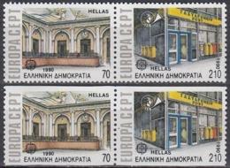 Greece 1990, Europa (Post Buildings) (MNH, **) - Europa-CEPT