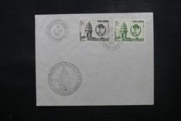 CAMBODGE - Enveloppe FDC En 1961 - Indépendance - L 44236 - Cambodge