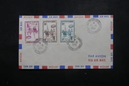 CAMBODGE - Enveloppe FDC En 1960 - Fête Du Sillon Sacré - L 44239 - Cambodge