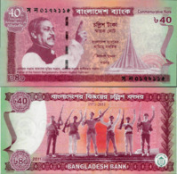 Bangladesh 2011 -40 Taka - Pick 60 UNC Commemorative - Bangladesch
