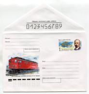 RUSSIA 1999 COVER MAIN LINE LOCOMOTIVE GAKKEL SYSTEM RAILWAY - Postwaardestukken