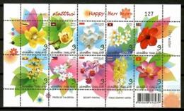 Thailand 2013 Tailandia / Flowers Bees MNH Blumen Flores Abejas Fleurs / Cu12401  2-15 - Vegetales