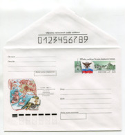 RUSSIA 1999 COVER 200th ANNIVERSARY OF THE ESTABLISHMENT OF THE RUSSIAN AMERICAN COMPANY - Stamped Stationery