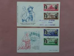 GIORDANIA - F.D.C. Visita Papa Paolo VI° In Terrasanta - Viaggiate - Annulli Arrivo + Spese Postali - Giordania