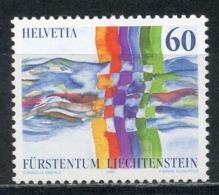 LIECHTENSTEIN 1995 1115 Joint Issue Switzerland-Liechtenstein. Liechtenstein-Switzerland Postal Relations - Correo Postal