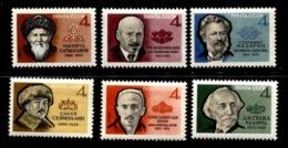 Russia 1964 Mi 2909-2911,2056,29712982  MNH ** - 1923-1991 USSR
