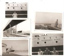 Photo Originale Du JAPON -  Photos D'un Bateau Japonais: MURASAKI MARU - Bateaux