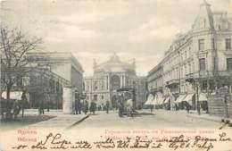 Ukraine - Odessa - Rue Richelieu - Vue Du Théâtre - Ukraine