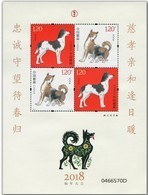 2018 CHINA YEAR OF THE DOG SHEETLET OF 4V - 1949 - ... Repubblica Popolare