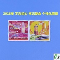 China 2018 G-49 Remain True To Our Original Aspiration And Keep Our Mission Firmly In Mind GREETING STAMP - 1949 - ... Repubblica Popolare