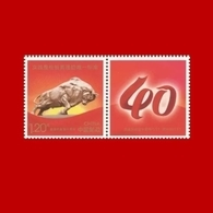 2018 CHINA  G-48 40 Anni Of Reform And Opening-up GREETING STAMP 1V - 1949 - ... Repubblica Popolare