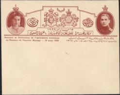 Enveloppe Illustrée Iran 1er Mariage Du Chah D'Iran Et Princesse Fawzia D'Egypte 1ère épouse Du Chah - Iran