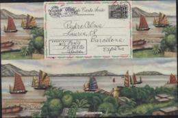 Entier 50 Avos Aérogramme Bilhete Carta Aviao Macau Republica Portuguesa Illustrébaie Jonques Bateaux Lorchas No Porto - Interi Postali