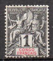 Col17  Colonie Congo  N° 12 Neuf X MH Cote 2,00€ - Congo Français (1891-1960)