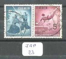 JAP YT 657/658 En Obl - 1926-89 Emperor Hirohito (Showa Era)
