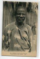 AFRIQUE Portrait PAMA Curieux Type Mendes No 104 ND   JARDIN D'ACCLIMATATION    D14  2019 - Postales