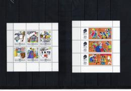 DDR, 1974/75, Michel 1995/00 U. 2096/98, - KB, Postfrisch/**/MNH, Märchen 9 U. 10, Zwitscher Hin Und../Kaisers N. Kleide - [6] Oost-Duitsland