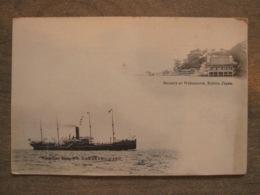 Antique Postcard JAPAN - Scenery At Wakanoura - Kishiu - Nippon Yusen Kaisha KAMAKURA-MARU Marine Boat - Japan