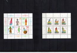 DDR, 1979, 1982,, Michel 2472/77 U. 2758/63, - KB, Postfrisch/**/MNH, Historisch. Puppen/Spielzeug - [6] Oost-Duitsland