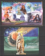 B214 2012 MOZAMBIQUE MOCAMBIQUE FAMOUS PEOPLE ISAAC NEWTON 1SH+1BL MNH - Physics