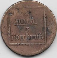 Russie - 2 Mapa / 3 Kopeks - 1773 - Rusia