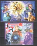 B230 2012 MOZAMBIQUE MOCAMBIQUE FAMOUS PEOPLE JACOBUS HENRICUS VAN'T HOFF NOBEL PRIZE 1SH+1BL MNH - Nobel Prize Laureates