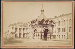 Cca 1900 Szentpétervár, Kápolna A Gostiny Dwornál, Azóta Már Lebontva, Feliratozott Keményhátú Fotó, A. Felisch Műterméb - Other Collections
