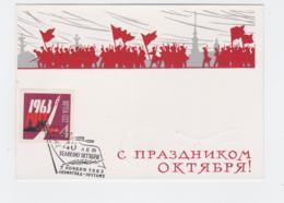 Lighthouse: Soviet Postal Stationary 1963 Lighthouse Posted Leningrad 1963 (G104-29) - Lighthouses