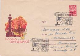 Lighthouse: Soviet Postal Stationary 1964 Lighthouse Posted Leningrad 1964 (G104-29) - Lighthouses