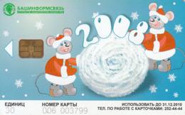 Ufa, New Year 2008 & Christmas  30units - Rusland