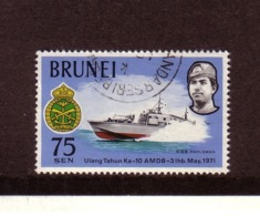 BRUNEI 1971 VEDETTE RAPIDE   YVERT  N°160 OBLITERE - Brunei (1984-...)