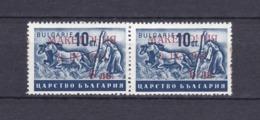 Mazedonien - 1944 - Michel Nr. 3 - W.Paar - Postfrisch - 24 Euro - Germany