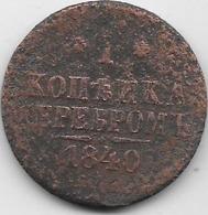 Russie - 1 Kopek - 1840 - Russie
