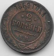 Russie - 2 Kopeks - 1869 - Rusia