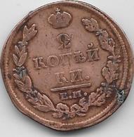 Russie - 2 Kopeks - 1812 - EM - Rusia