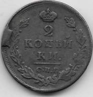Russie - 2 Kopeks - 1812 - Russie