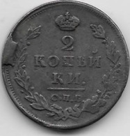 Russie - 2 Kopeks - 1812 - Rusia