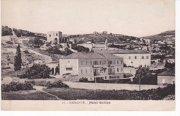 PALESTINE(NAZARETH) HOTEL - Palestine