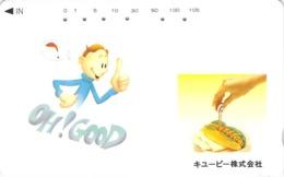 BD - DESSIN - MANGA - PUBLICITE - PUB - COMICS - MANGA - Télécarte Japon - Werbung