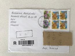 UKRAINE UKRAINA Letter Cover Belege 2005 - Ukraine