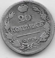 Russie - 20 Kopeks - 1823 - Argent - Rusia