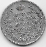 Russie - 1/2 Rouble - 1818 - Argent - Rusia