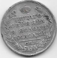 Russie - 1/2 Rouble - 1818 - Argent - Russie