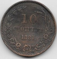 Bulgarie - 10 Stotinki - 1881 - Bulgaria