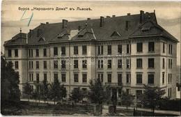 ** T2 Lviv, Lwów, Lemberg; Bursa Of The National House Institute - Cartoline