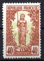 Col17  Colonie Congo Variété 1 Brin N° 36 Neuf XX MNH  Cote 80,00€ - Neufs