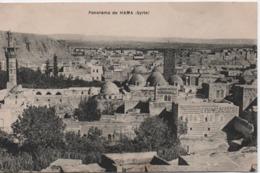 SYRIE  PANORAMA DE HAMA - Syria
